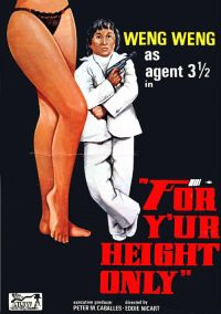 For-Yur-Height-Only