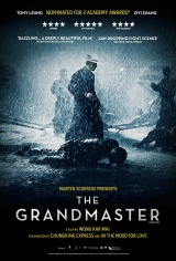 Win-1-of-3-copies-of-The-Grandmaster-DVDs