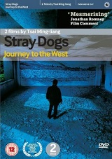 Win-1-of-3-Stray-Dogs-/-Journey-To-The-West-DVDs