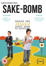 Win-1-of-3-Sake-Bomb-DVDs