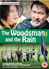 Win-1-of-3-The-Woodsman-and-the-Rain-DVDs