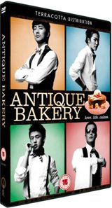 Win-1-of-3-copies-of-Antique-Bakery-on-DVD