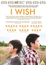 Win-1-of-3-copies-of-I-Wish-on-DVD