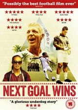 Win-1-of-3-Next-Goal-Wins-on-DVD